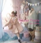【アルバム】内田彩/Sweet Tears