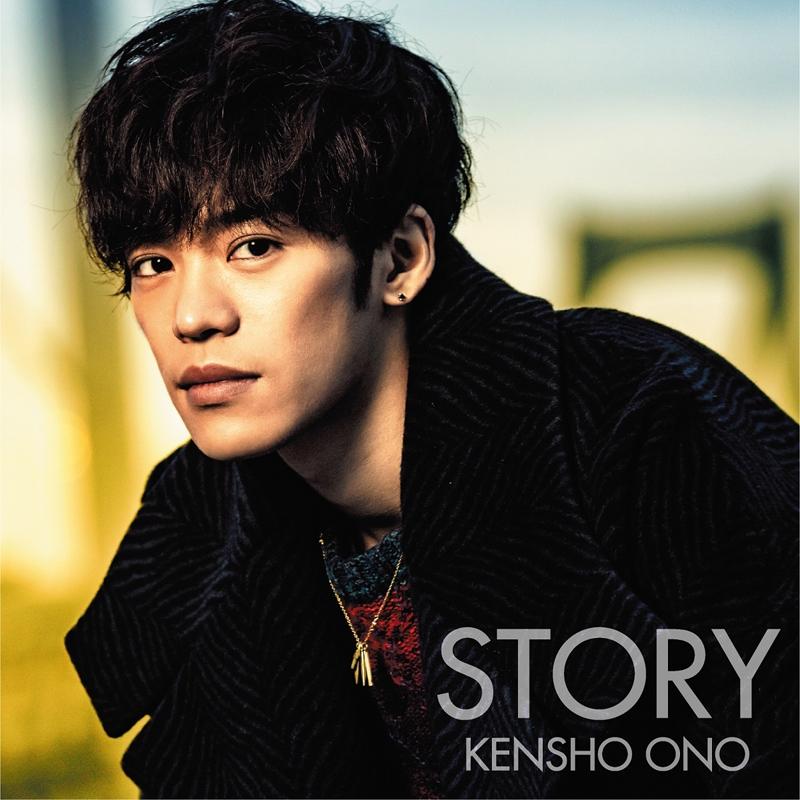 【主題歌】TVアニメ ラクエンロジック OP「STORY」/小野賢章 初回限定盤