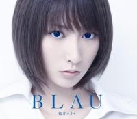 アニメイトオンラインショップ900【アルバム】藍井エイル/BLAU 通常盤
