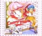 【アルバム】BEST COLLECTION 魔法の天使クリィミーマミ