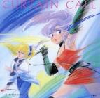 【アルバム】魔法の天使クリィミーマミ SONG BOOK・カーテンコール