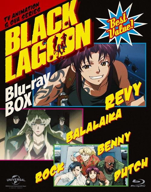 900【Blu-ray】※送料無料※TV BLACK LAGOON Blu-ray BOX