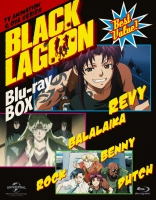 900【Blu-ray】※送料無料※TV BLACK LAGOON Blu-ray BOX