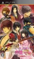 アニメイトオンラインショップ900【PSP】いざ、出陣!恋戦 第二幕 甲斐編 通常版