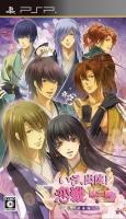 アニメイトオンラインショップ900【PSP】いざ、出陣!恋戦 第二幕 越後編 通常版