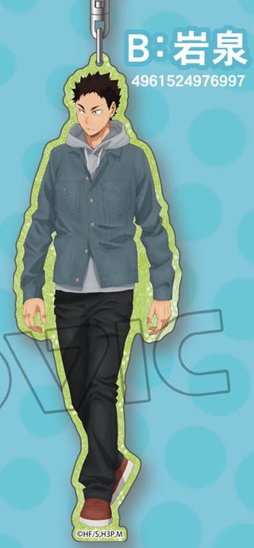 ハイキュー!! 烏野高校VS白鳥沢学園高校 全身アクリルキーホルダー/岩泉