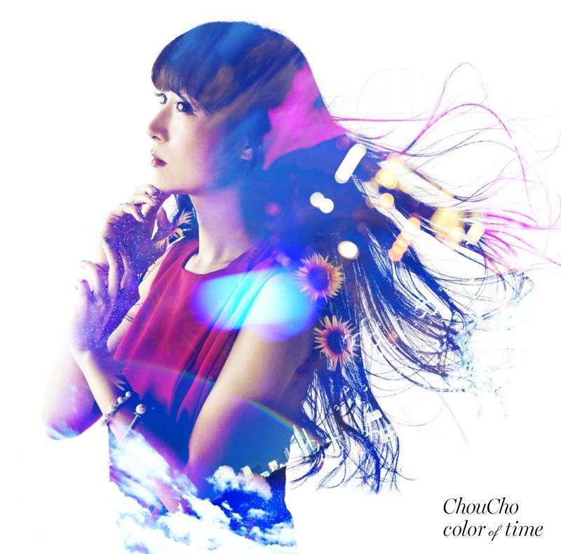【アルバム】ChouCho/color of time 通常盤