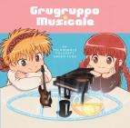 【サウンドトラック】TV 魔法陣グルグル オリジナルサウンドトラック