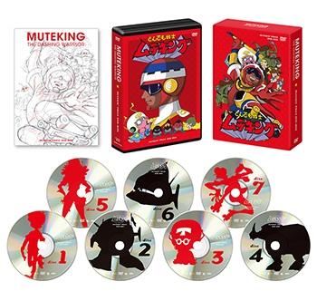 900【DVD】※送料無料※TV とんでも戦士 ムテキング ムテキンプライス DVD-BOX