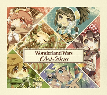 【キャラクターソング】Wonderland Wars Cast Song