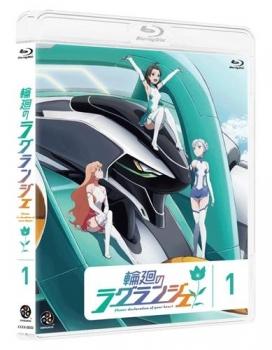【クリックで詳細表示】【Blu-ray】TV 輪廻のラグランジェ 1 通常版