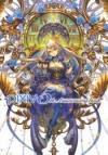 【その他(書籍)】pixiv 5th Anniversary Book
