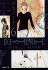 【コミック文庫】DEATH NOTE(6)