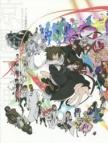 【その他(書籍)】アニメ『京騒戯画』ビジュアルブック 京騒図画