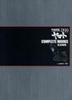 【その他(書籍)】宇宙戦艦ヤマト2199 -全記録集- Vol.1&2BOX