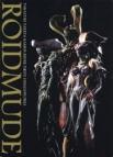 【その他(書籍)】ROIDMUDE 竹谷隆之 仮面ライダードライブ デザインワークス
