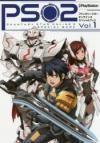 【その他(書籍)】ファンタシースターオンライン2 スペシャルブック Vol.1
