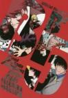 【その他(書籍)】血界戦線 公式ファンブック B5 通常版