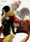 【コミック】Fate/Zero(12)