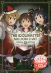 【コミック】アイドルマスター ミリオンライブ!(5) オリジナルCD&画集付特別版
