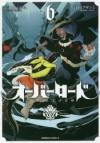 【コミック】オーバーロード(6) 通常版