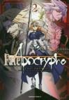 【コミック】Fate/Apocrypha(2)