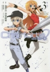 【コミック】Charlotte(3)