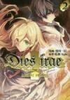 【コミック】Dies irae ~Amantes amentes~(2)