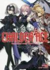 【雑誌】Fate/Grand Order カルデアエース