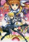 【コミック】魔法少女リリカルなのはViVid(19)