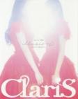 【写真集】ClariS 1st写真集 illusion ~ひかりに包まれて~
