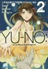【コミック】この世の果てで恋を唄う少女YU-NO(2)