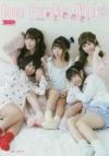 【写真集】Luce Twinkle Wink☆ 1st写真集 #ときめき。