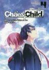 【コミック】CHAOS;CHILD(4)