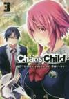 【コミック】CHAOS;CHILD(3)