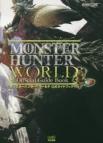 【攻略本】モンスターハンター:ワールド 公式ガイドブック