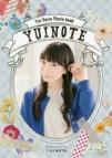 【写真集】堀江由衣 Photo book YUI NOTE