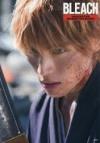 【写真集】映画 BLEACH 写真集 DEATHBERRY DAYS DOCUMENT