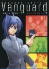 【コミック】フルカラー版 カードファイト!! ヴァンガード(1)