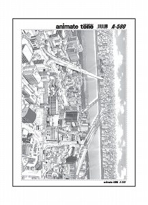 【クリックで詳細表示】【画材-トーン】アニメイトオリジナルトーン A-580