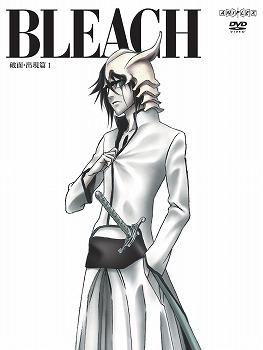 BLEACH(ウルキオラ・シファー)