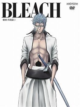 BLEACH(グリムジョー・ジャガージャック)