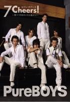 アニメイトオンラインショップ900【DVD】Pure BOYS-ピュアボーイズ-7Cheers!翔べ!自分という大地から!