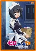 アニメイトオンラインショップ900【DVD】TV ゼロの使い魔 三美姫の輪舞 Vol.6