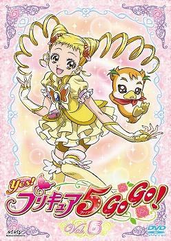 Yes!プリキュア5(春日野うらら / キュアレモネード)