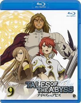 900【Blu-ray】TV TALES OF THE ABYSS-テイルズ オブ ジ アビス- 9