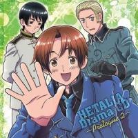 900【ドラマCD】ヘタリア ドラマCD プロローグ2