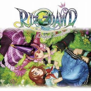 【サウンドトラック】NDS版 RIZ-ZOAWD オリジナルサウンドトラック