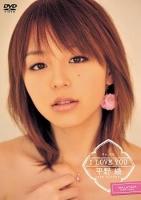 900【DVD】平野綾/I LOVE YOU