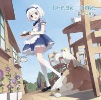 900【主題歌】ラジオ 霜月はるかのFROST MOON CAFE OP「break time」/霜月はるか